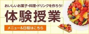 t_event_taiken