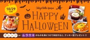 bn_oc_halloween