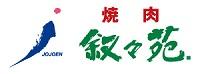 蜿吶€・拒繝ュ繧ウ繧・jojoen_logo