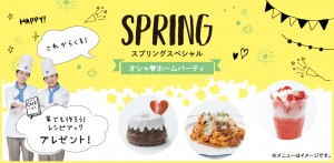 bn_spring