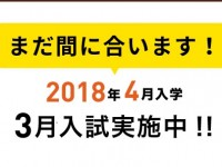 bn_syakai2018info