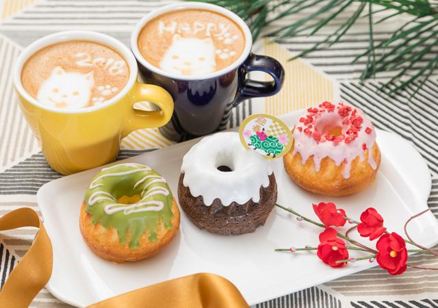 あけおめ!!かわいいお祝いデコで焼き菓子&HAPPYラテアートのイメージ