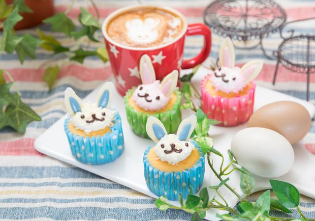 うざぎのラテアート&イースターカップケーキでお祝いしようのイメージ